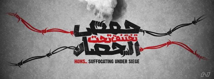 Break the siege of Homs. Source Facebook page