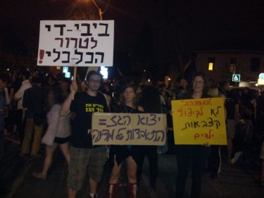 "Right to left: ""Bibi [nickname for Netanyahu] - stop the economic terrorism!  Orly with a sign in the center: ""Export of gas = suicide for the state"" and ""No to the cut in child stipends"" [one of the proposed austerity measures that will greatly harm the lower class]"