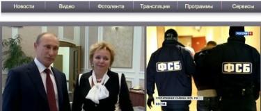 Vesti's unfortunate media mashup. Screenshot distributed widely online. 6 June 2013.
