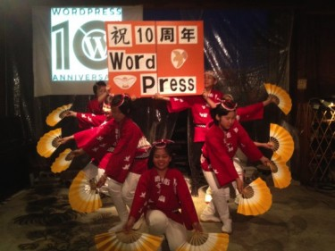 WordPress 10th Anniversary Party in Sakai, Osaka (BY-NC-SA/3.0)