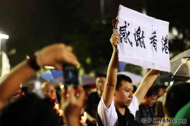 A mainland Chinese said thank you Hong Kong in his placard. P H Yang Photography | phyang.org