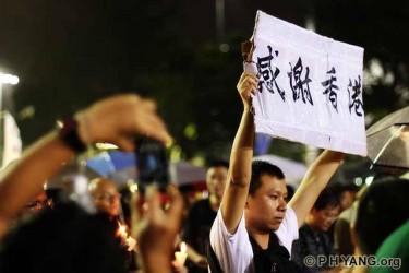A mainland Chinese said thank you Hong Kong in his placard. P H Yang Photography | phyang.org