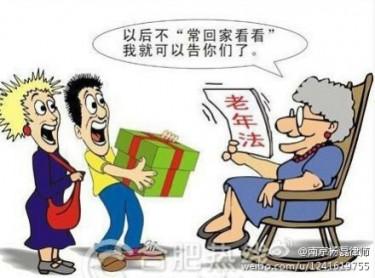 Photo from Sina Weibo