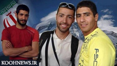The three Iranian climbers missing in Pakistan. Image from Iran's Professional Sports Team Facebook page via @ANPour