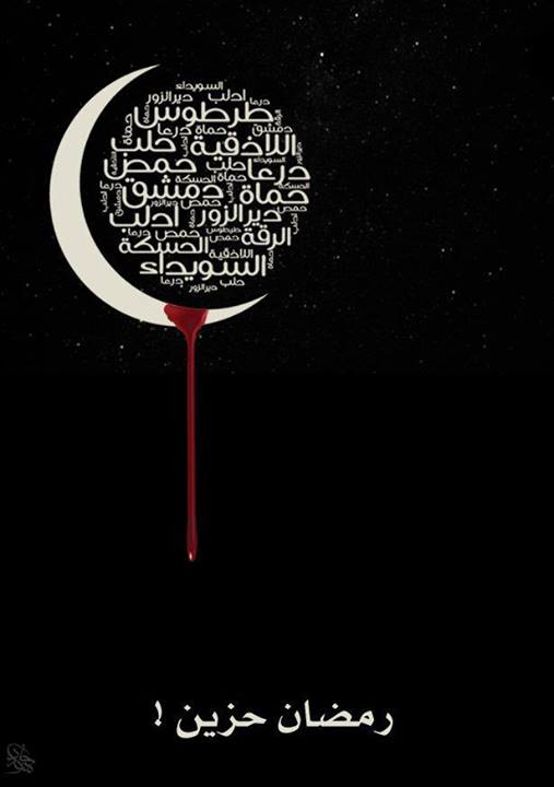A Ramadan Crescent dripping blood along side a full moon made of the names of Syrian towns. Photo posted on Art and Freedom Facebook Page