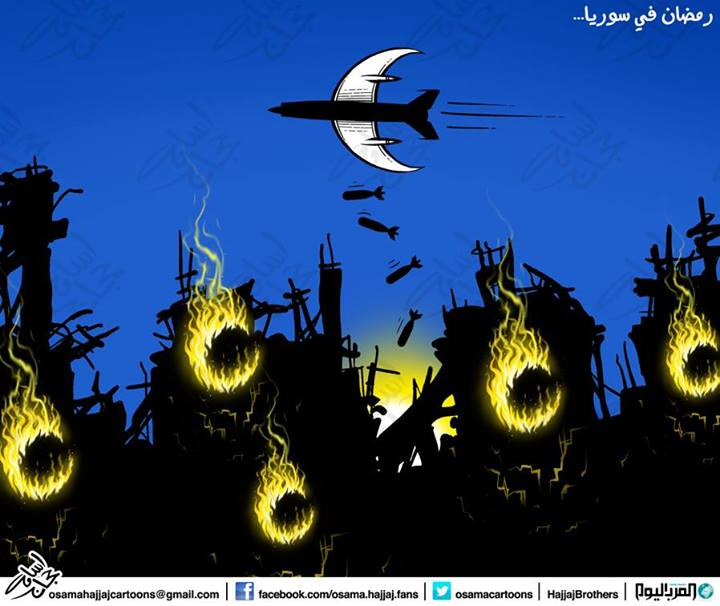 Ramadan in Syria according to Osama Hajjaj