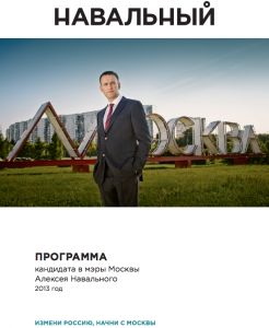 Screenshot of the Navalny platform's title page.