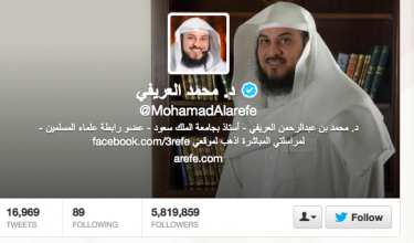 Al-arefi, reportedly detained in Saudi Arabia, has 5.8m followers on Twitter