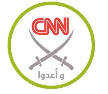 The new logo of the CNN - Photo Posted by  ‏@aelsadek