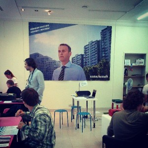 """Navalny is watching you."" Scene from Navalny's Moscow mayoral campaign HQ, 4 July 2013, photo by Oleg Kozlovsky, CC 2.0."
