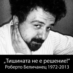 """Silence is not a solution"" - Roberto Beličanec, 1972-2013. Photo shared as meme."