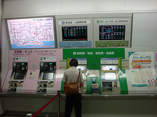 JR ticket machine
