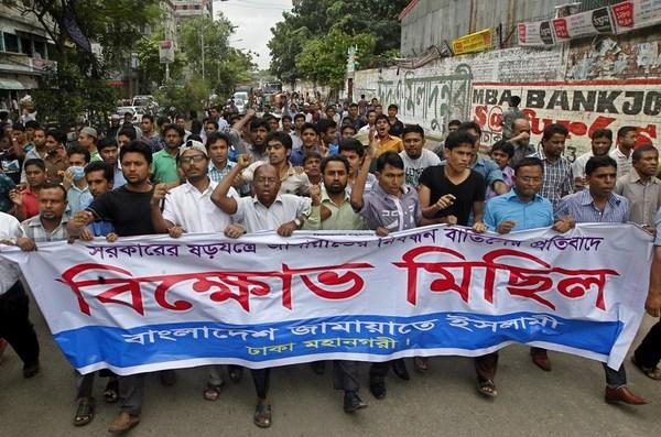 Bangladesh Jamat e Islami protesting