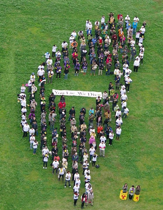 Anti-nuclear flash mob via Facebook group Anti-nuclear army