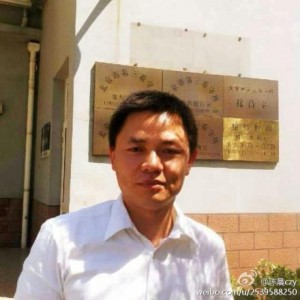 Profesor Zhong Xuezhong (Zdjęcie z Sina Weibo)