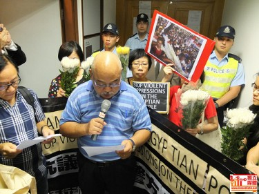 Hong Kong activists from League of Social Democrats and Socialist Action protested outside Egypt Consulate and condemned the military over Cairo Massacre on August 14, 2013. Photo from inmediahk.net.