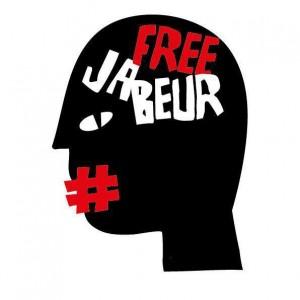 Photo via Facebook Page 'Pour la grâce présidentielle de Jabeur et Ghazi'