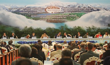 High-level International Conference on Water Cooperation, Dushanbe, 20-21 August 2013. Image by Flickr user ASIA-Plus, uploaded August 20, 2013, used with permission.