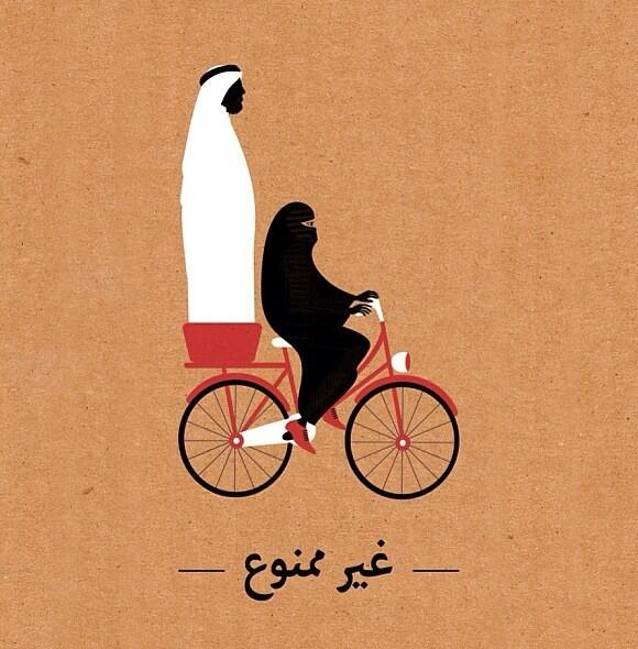"""Women are now allowed to drive bicycles in Saudi. ""Not Forbidden"" reads caption on caricature by @MohammadRSharaf pic.twitter.com/c4nJDxD95T"" tweets @moniraism"