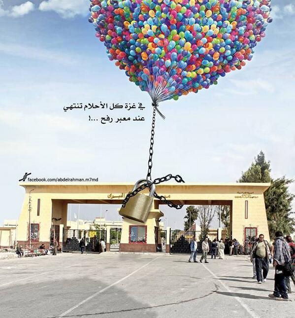 """In Gaza, all our dreams end at the Rafah Border."" Designed by Mohammed Abdulrahman. Shared on Twitter by @AlaaAlShokri"