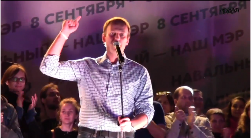 Alexey Navalny speaking to a crowd of supporters on September 9, 2013. YouTube screenshot.