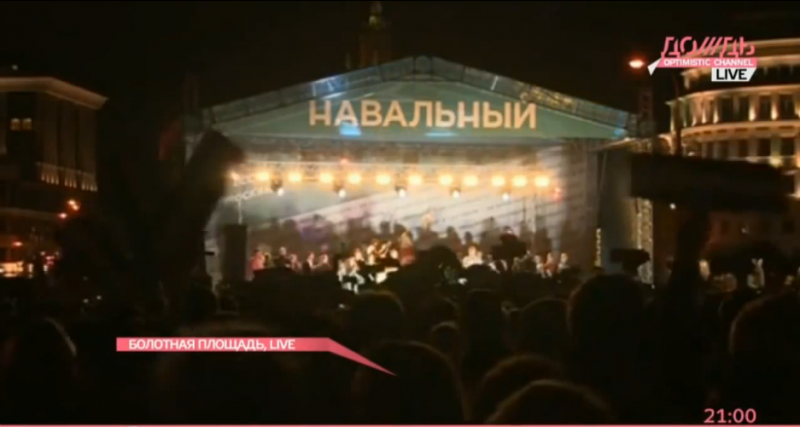 Navalny's September 9 rally stage with his name spelled out for all to see has attracted criticism. YouTube screenshot.