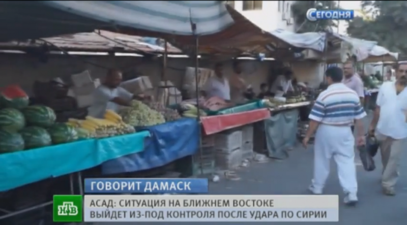 A video of a Syrian market shown on Russian news channel NTV on September 3, 2013. The footage was presumably taken by Anhar Kochneva. YouTube screenshot.