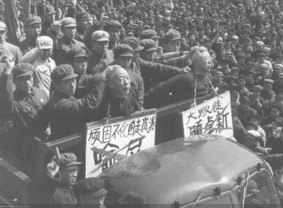 Historical photo of struggle session during the Cultural Revolution. Source: Wikipedia.