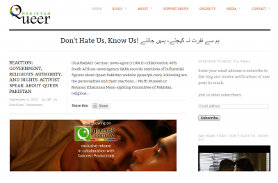 Screenshot of the Queer Pakistan website.