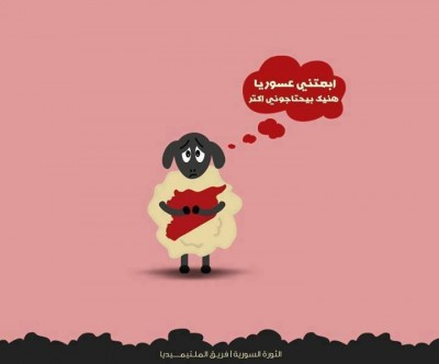 "Done by the Syrian Revolution Multimedia Team, who are urging people to send their Eid sacrifice to Syria. The sheep says, ""Send me to Syria they need me more there."""