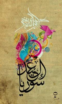 By Abdo Meknas