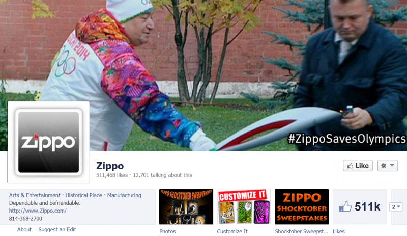 Zippo Facebook page. Screenshot.
