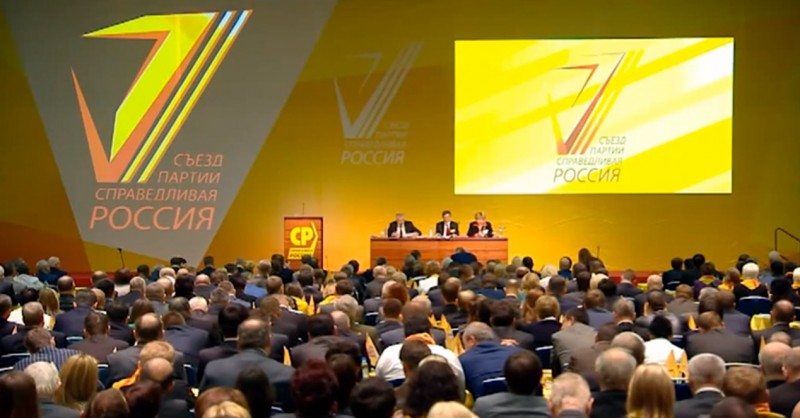 "A Just Russia's Party Conference, - ""A can of spiders, toads and adders"""