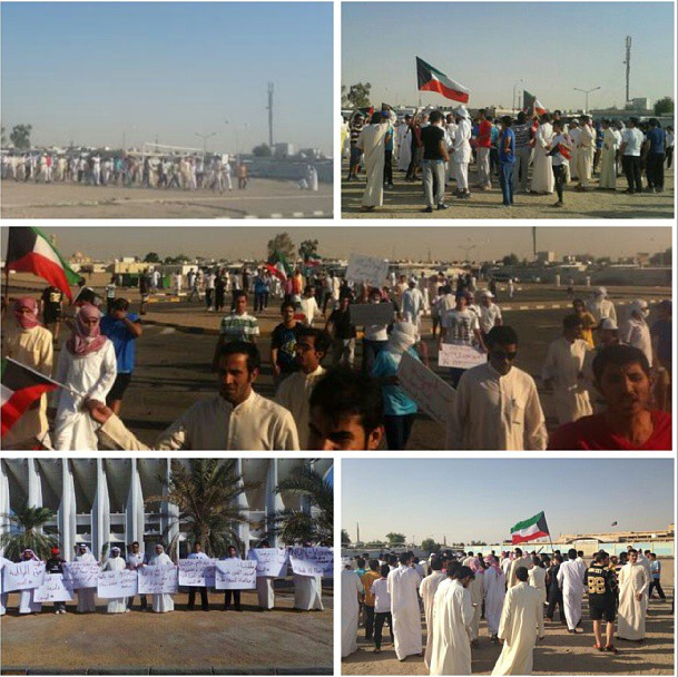 """@althuwaini: #stateless #bedoon groups are gathering in one large group near Najashi street in Taima in #Kuwait"""