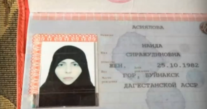 Suspicious passport photos of the bomber leaked to the media, 21 October 2013, YouTube screenshot.