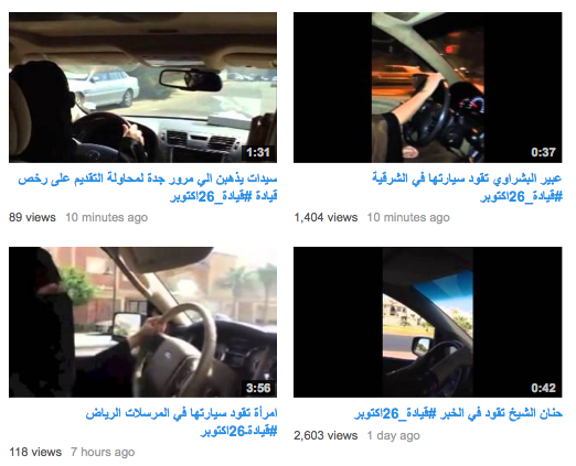 Dozens of women have shared videos of themselves driving on major roads and highways across Saudi Arabia ahead of October 26, a day they plan on defying the ban. The videos are available here