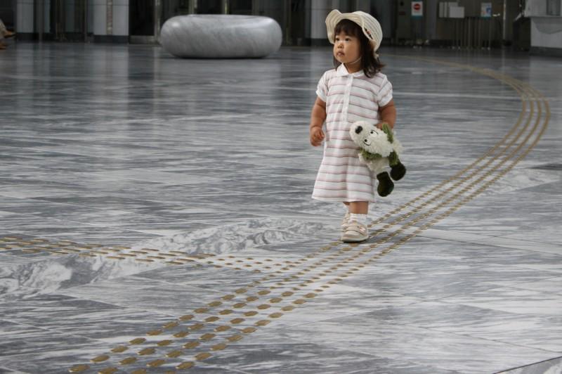 Braille block floor in Japan