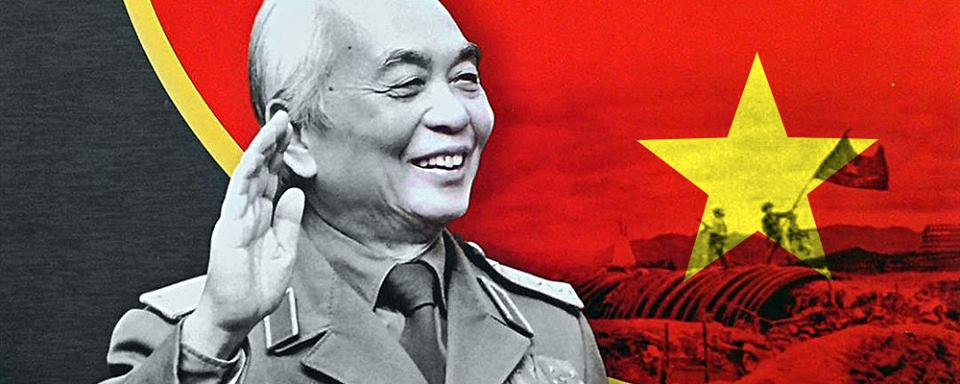 General Vo Nguyen Giap. Photo from 'I Love Vietnam' website.