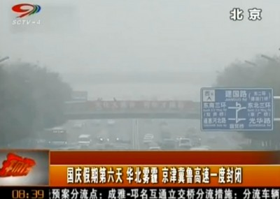 Screen grab from Youku, smog engulfed north China during the October National holiday