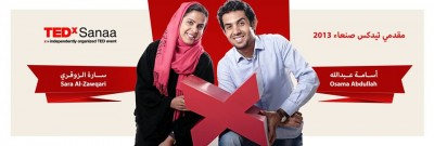 Sara Al-Zawqari and Osama Abdullah are the hosts of TEDxSanaa 2013: Action