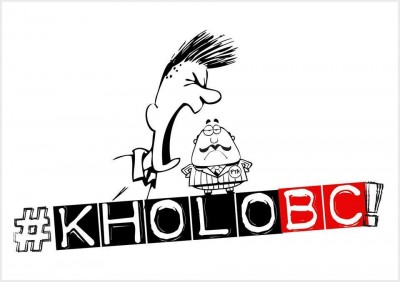 #KholoBC is a Pakistan for All campaign opposed to all forms of state censorship and content regulation on the Internet.