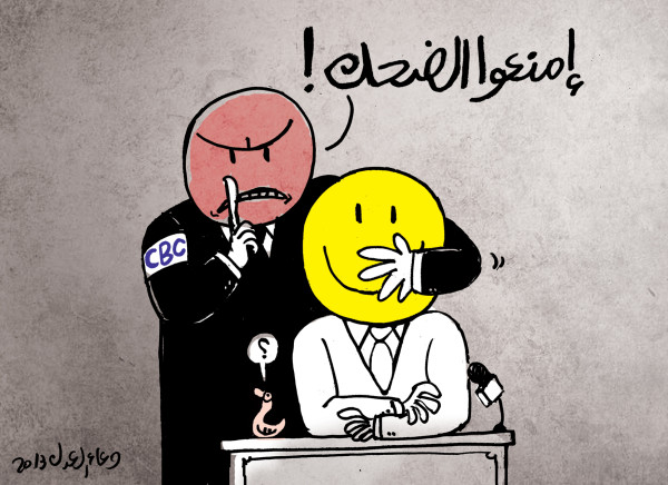 Ban Laughter.. a cartoon by Egyptian Doaa Al Adl in solidarity with Youssef