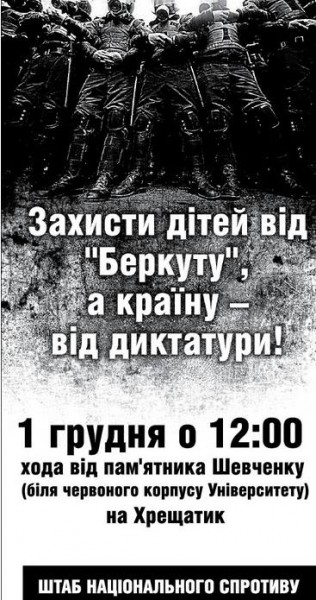 "Call for nation-wide protest circulated online. The text reads: ""Defend your children against [Riot police] and your country - against the dictatorship! December 1 at 12:00"""