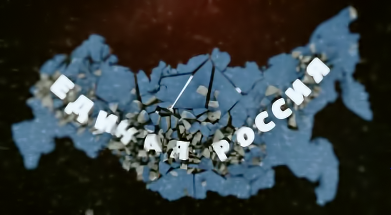 Exploding logo of the United Russia party. A still from the video that got a Siberian blogger in trouble with the law. YouTube screenshot.