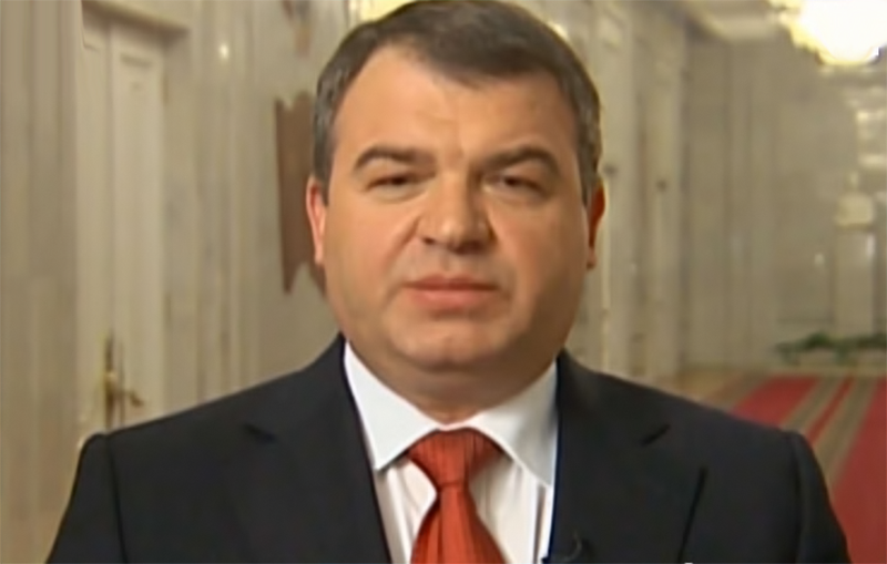 Former Defense Minister Serdyukov. YouTube screenshot.