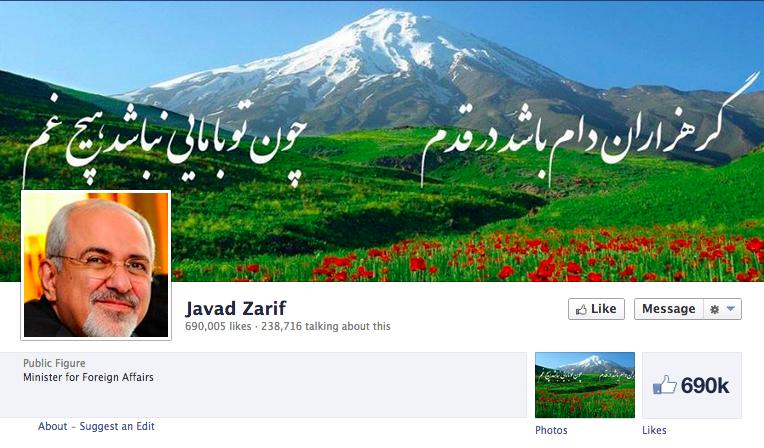 Javad Zarif's Facebook profile