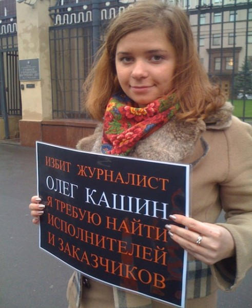 Masha Drokova, a journalist (and former Nashi member) takes part in a one person picket in support of Oleg Kashin.