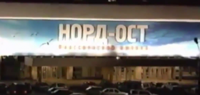 The Nord-Ost play banner outside the Dubrovka Theater, during the October 23-26, 2002, hostage crisis. YouTube screenshot.