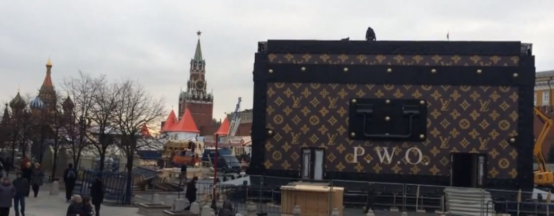 Louis Vuitton's Red Square installation, 26 November 2013, YouTube screenshot.