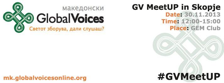 Gvmk-meetup